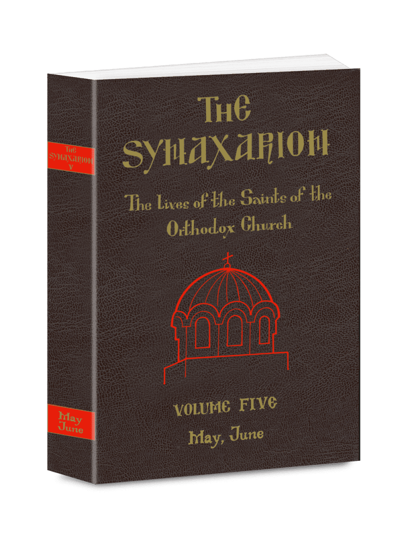THE SYNAXARION – The Lives of the Saints of the Orthodox Church – Volume Five