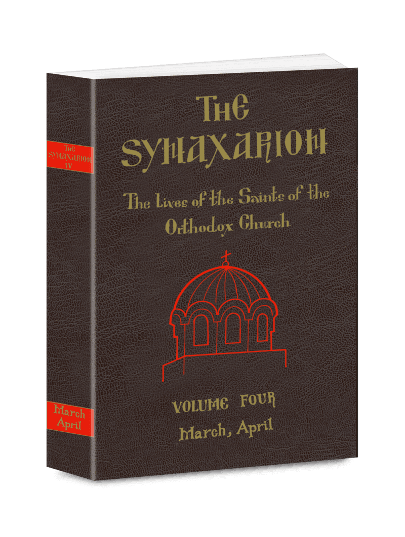 THE SYNAXARION – The Lives of the Saints of the Orthodox Church – Volume Four