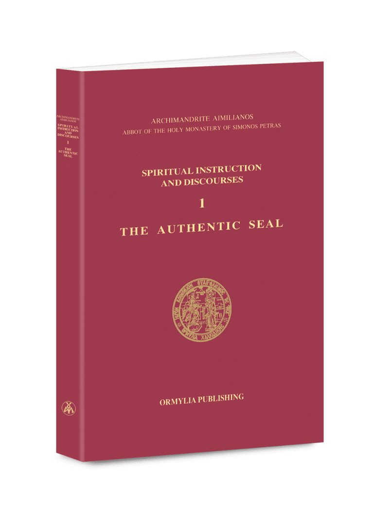 SPIRITUAL INSTRUCTION AND DISCOURSES 1 – THE AUTHENTIC SEAL