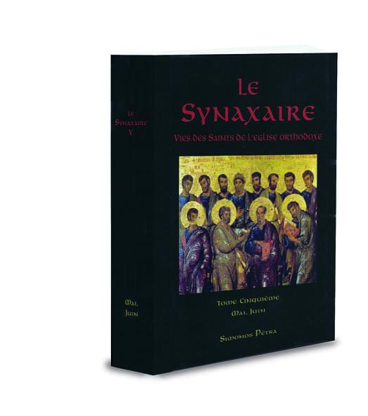 LE SYNAXAIRE – VIES DES SAINTS DE L'EGLISE ORTHODOXE, v.V: MAI, JUIN(επηυξημενη)