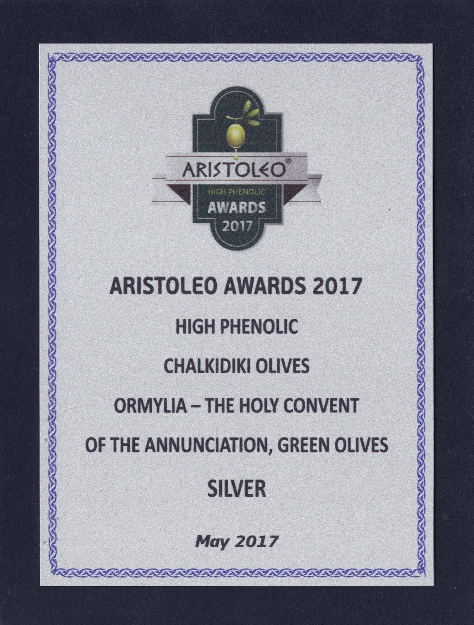 ARISTOLEO AWARDS