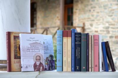 Μεταφράσεις Κειμένων Αρχιμ. Αιμιλιανού