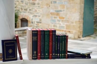 Λειτουργικά βιβλία Ι.Μ.Σίμωνος Πέτρας